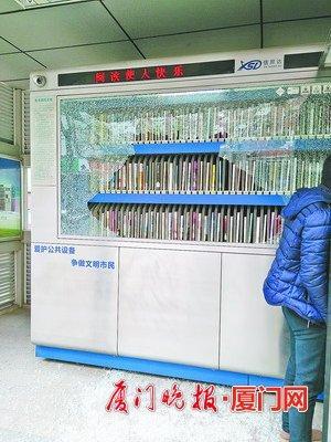 """昨日,不少住在莲坂西小区附近的居民发现,路边一处24小时自助图书馆的玻璃碎了一地。上午8点多,市民赖先生致电本报市民热线5589999,称长青路的自助图书馆""""一地的玻璃渣,没有玻璃的话,里面的书有可能被人拿走""""。"""