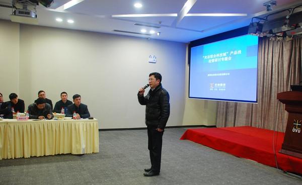 集团副总裁王先红图片