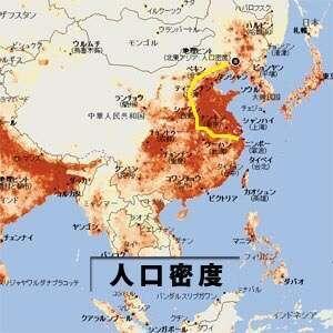 英国和德国的国土面积竟然没日本大!
