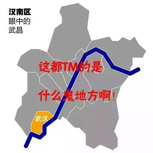 武汉 各区 人口_武汉各区地图