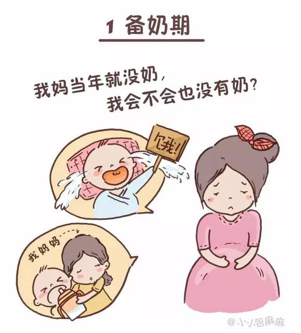 为妈妈脚的卡通图片