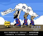 CBA漫画:一个好汉三个帮 一支强队也要三个