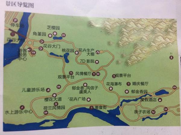 儿童手绘景区地图