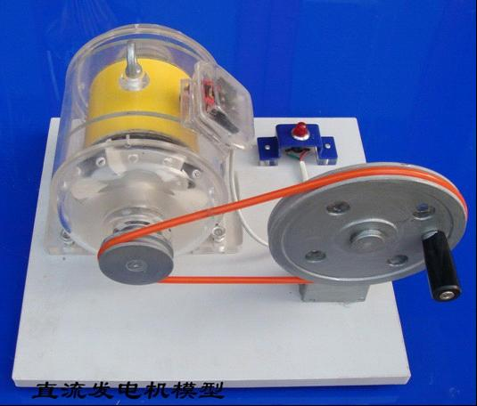 其它 正文             杯型转子交流伺服电动机模型   旋转磁场的