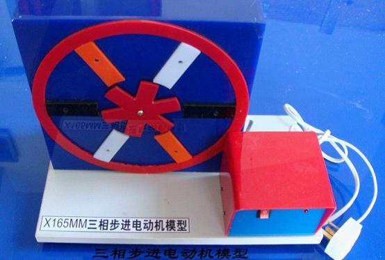 矿山防爆电动机模型 直流电动机模型 直流发电机模型 直流伺服发电机