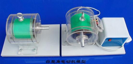 直流电动机模型            直流发电机模型   直流伺服发电机模型