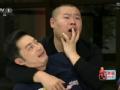《了不起的挑战片花》第八期 集结 极限打工2.0 沙溢再遭四川方言狠虐