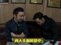 《了不起的挑战片花》20160228 第八期全程(上)