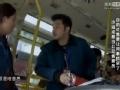 《了不起的挑战片花》第八期 沙溢自助式售票惊呆师傅 岳岳靠体重强势逆袭