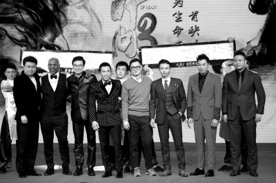 《叶问3》众主创在上海出席首映礼。