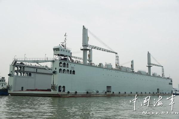 """新春伊始,珠江口一艘U槽型船舶就像移动长城般缓缓驶出江面,向某海域进发。南海舰队装备部舰技处人员介绍,这艘被命名为""""华船一号""""的海上""""巨无霸"""",是中国第一艘自航式浮船坞,现如今,它驶向大洋执行保障任务,让困扰业界的大型舰艇""""轻伤""""不下火线,""""重伤""""不进船厂成为现实,标志着大型战舰修理由岸基定点保障向远海机动保障实现突破,开启了大型舰船海上坞修新纪元。"""
