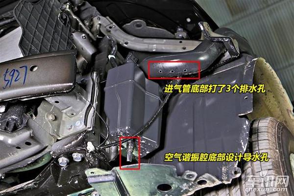 野马t70发动机舱边缘有两个不错的设计,一个是进气口下面的高清图片