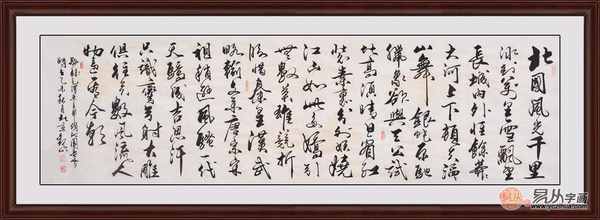 书法家观山书法作品价格 欣赏关山精品书法图片