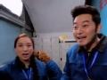 《了不起的挑战片花》第八期 沙溢再遇四川方言遭狠虐 首当售票员全程发懵