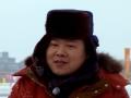 《了不起的挑战片花》第八期 岳岳遇冰上飞车漂移险吓哭 小撒秒变飞车解说员