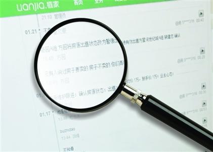 链家外部在线配资 体系记载了李老师的这套自住房1个月来的形态。 毛锦伟 摄 朱伟 制图