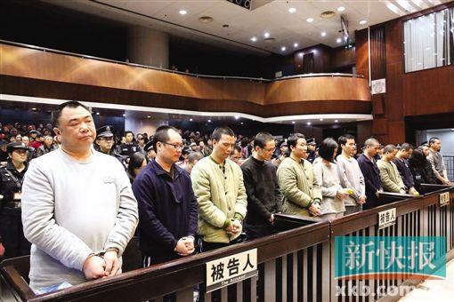 中国涉案金额最高金融案邦家案宣判 受害人达23万