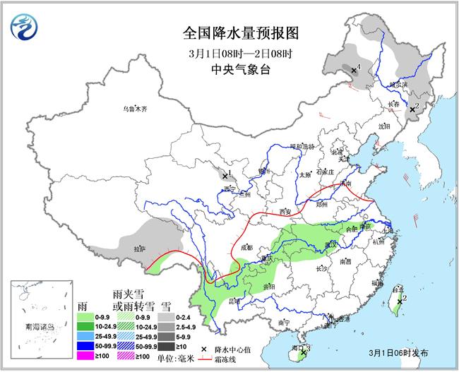 3月2日08时至3月3日08时,新疆北部、内蒙古东部、黑龙江南部、吉林等地的有些地区有小到中雪或雨夹雪,此中,新疆沿天山一带、黑龙江西北部局地有大雪;云南、四川南部、重庆南部、贵州、湖南北部和西部、海南东部、台湾东部等地有细雨或阵雨,局地有中雨。内蒙古中部、东南地域东部、辽东半岛、山东半岛等地的有些地区有4~5级风。