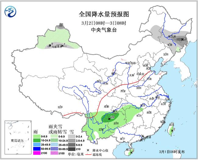 3月3日08时至3月4日08时,新疆北部、甘肃西部、黑龙江南部、吉林、辽宁东部等地的有些地区有小到中雪或雨夹雪,此中,新疆沿天山一带、吉林东北部等地的部分地域有大雪;云南东部、贵州、重庆南部、江淮西部、江南中西部、广东南部等地有细雨或阵雨,局地有中雨。新疆北部和东部、内蒙古中西部等地的有些地区有4~6级风。