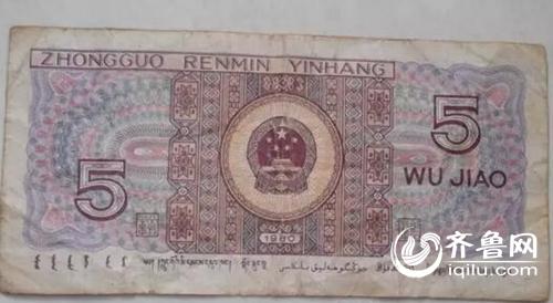 """""""份子钱""""仅仅五毛钱?山东淄博的南太合村,坚持了三十年。"""