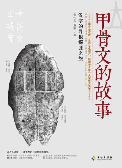 http://book.sohu.com/20160114/n434561321_3.shtml