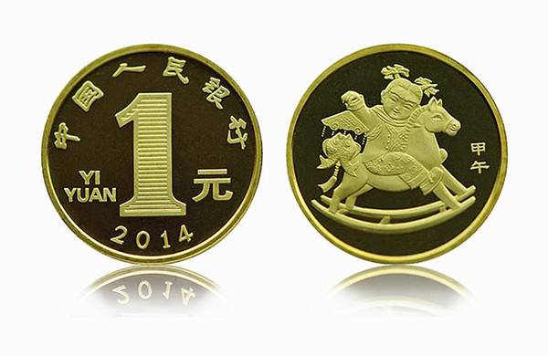 2014年马年纪念币市场价