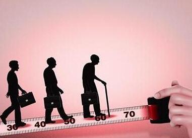 新退休年龄计算公式来了 算算你多少岁退休?
