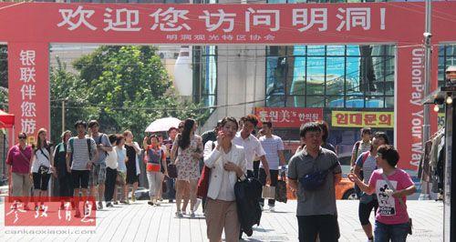 材料�D:�n��首��明洞�Q易�^打出中文�M幅�g送��家旅客。新�A社�者姚琪琳�z