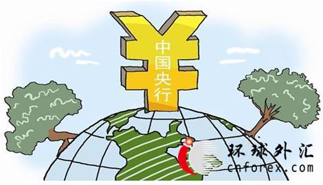 中国经济下行风险_将近期宽松视为中国经济增长存在持续下行风险的信号,中国当局将需