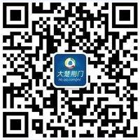 汉江取水口发生轻度水华 环保部门启动应急预案