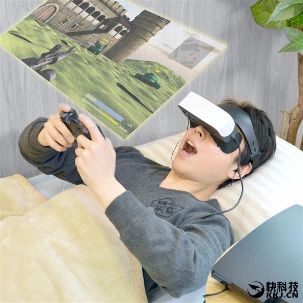 阅读更多:虚拟现实