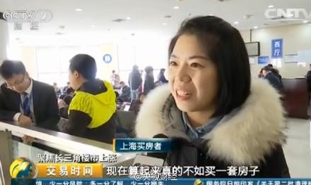 上海1套房8个月涨500万 购房者:干30年不如买房