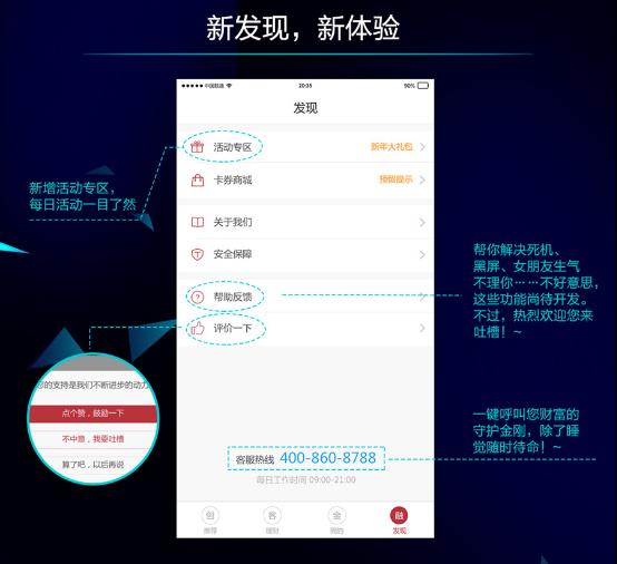 新闻资讯页面设计_媒体新闻滚动_搜狐资讯    为了让投资人更加方便的充值和提现,新版本