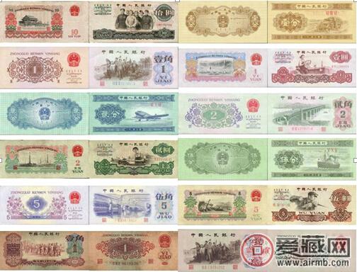 相对第一套人民币和第二套人民币,第三套人民币因为距世较近,其