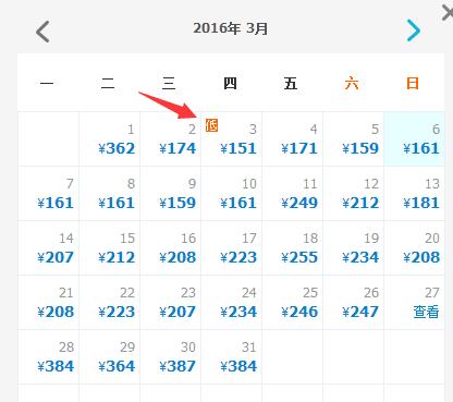 天津出发机票150元起 这些地方都应该去看看