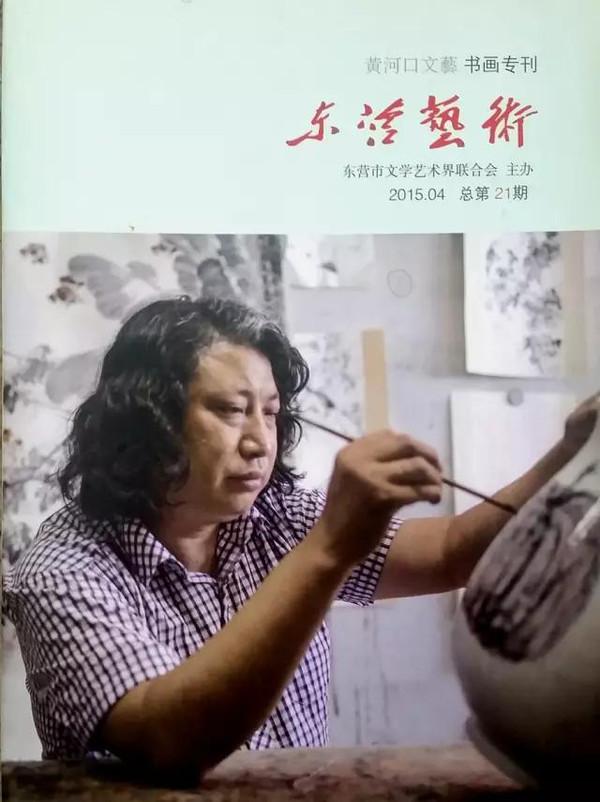封面人物‖当代实力派画家——王锡强