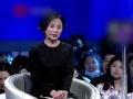 《搜狐视频综艺饭片花》黄菡退出非诚金星或补位 天天集齐奇葩姓名刷屏