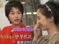 《我们相爱吧第二季片花》宋仲基展示满满的撩妹技能 甜言蜜语亲吻懵智