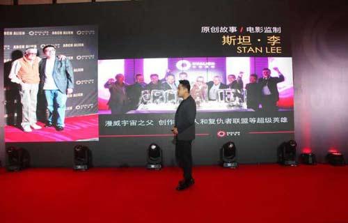 漫威之父进军中国 开启华人电影超级英雄系列