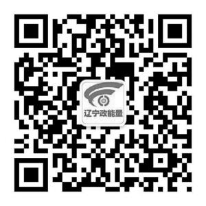 """幸运彩民""""12+6""""超级大复式收获双色球头奖"""