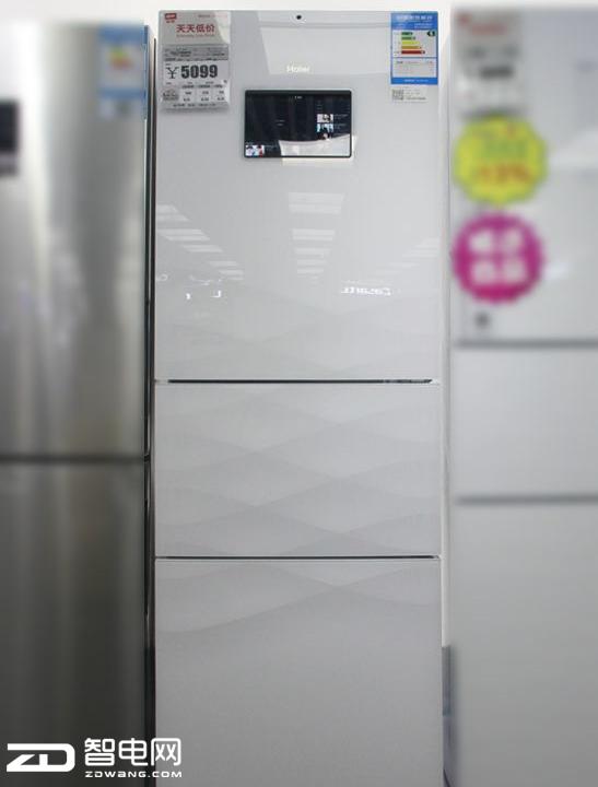 海尔BCD-251WDCPU1冰箱