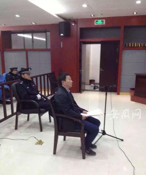 桐城市原副市长、桐城经开区管委会副主任潘章生受审现场