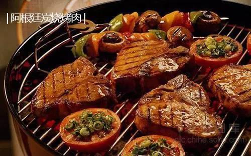 德庆特色美食_接下来小志就给大家介绍一下阿根廷色香味俱全的特色美食!