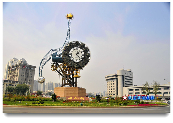 天津的标志性建筑--世纪钟