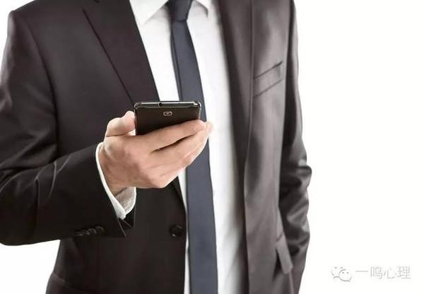 男人手机不给看是不是有问题_
