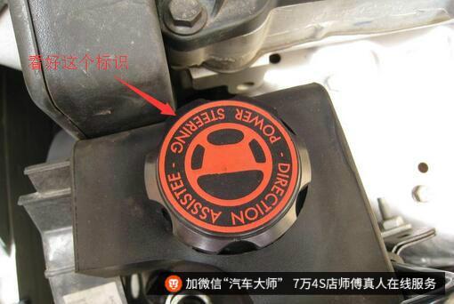 汽车助力转向油_女司机:正确认识发动机舱 不要再往机油里加水了_搜狐汽车_搜狐网