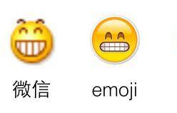 表情人不图你v表情emoji和微信表情不酒店包饿你告诉的图片