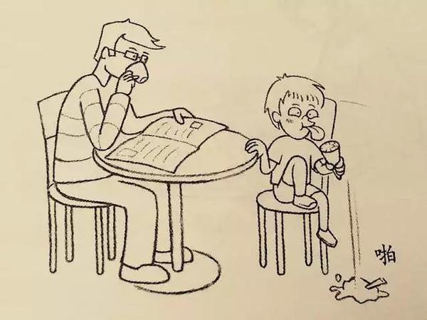椅子腿手绘线稿