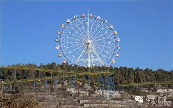 【亲子活动】3月6日自驾五龙山游乐场+动物园(门票特价20元)