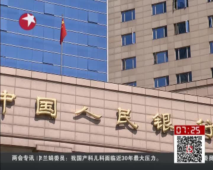厉以宁委员:对中国经济7%左右的增长有信息 - 搜狐视频